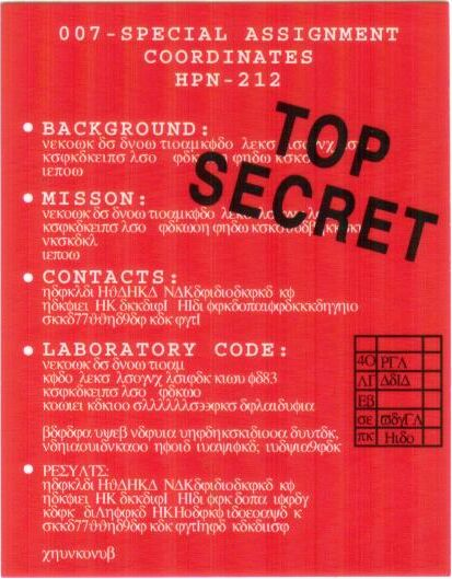 james bond 007 gift set  top secret documents